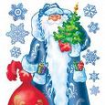 Отдается в дар Видео-письмо от Деда Мороза для 20 желающих