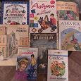 Отдается в дар Детские книги, многие времен СССР