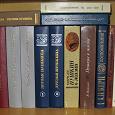 Отдается в дар Книги о Пушкине