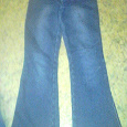 Отдается в дар джинсы зимние женские 46 размер