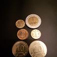 Отдается в дар Монеты Туркменистана и другие.