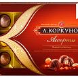 Отдается в дар Коробка конфет Коркунов Ассорти Темный шоколад