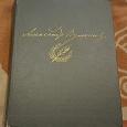 Отдается в дар А. С. Пушкин. Сочинения в 2 томах (комплект из 2 книг)