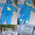 Отдается в дар Плюшевый костюм для мальчика 9-12 мес