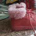 Отдается в дар ботиночки осень-весна детские 22