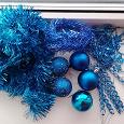 Отдается в дар Новогодний набор игрушек синий