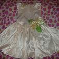 Отдается в дар Детское нарядное платье
