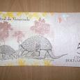 Отдается в дар Банкнота Венесуэлы