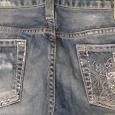 Отдается в дар джинсы TOM FARR