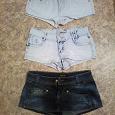 Отдается в дар Шорты джинсовые женские
