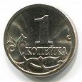Отдается в дар Монеты России и СССР.