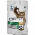 Отдается в дар Сухой корм для кошек PERFECT FIT sterile