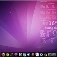 Отдается в дар помощь в установке и настройке ОС Linux