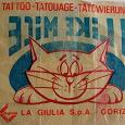 Отдается в дар советское сувенирное бумажное, стенка календарь