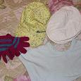 Отдается в дар Кепочки летние, шлем-поддевка, перчатки