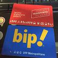 Отдается в дар Пластиковые карты — проездные на метро