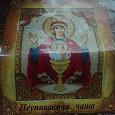 Отдается в дар Вышивка бисером — икона Неупиваемая чаша (начата)