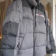 Отдается в дар Куртки мужские раз.52-54
