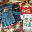 Отдается в дар Одежда для мальчика 2 лет