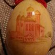 Отдается в дар Пасхальное яйцо
