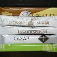 Отдается в дар Сахар отечественный глюкофилам
