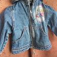 Отдается в дар Детская джинсовая куртка с капюшоном Gloria Jeans