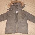 Отдается в дар Куртка зимняя на мальчика 116 р.