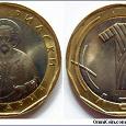 Отдается в дар монета Болгарии 1 лев