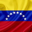 Отдается в дар Банкнота Венесуэлы.