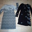 Отдается в дар Трикотажные платья 36-38 размер
