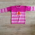 Отдается в дар Детский свитер, 6-8 лет.