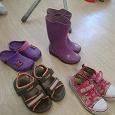 Отдается в дар Детская обувь 17 см