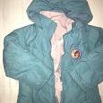 Отдается в дар Курточка на девочку на весну, размер 6А