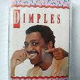 Отдается в дар аудиокассета американская Dimples Fields 1990 музыка