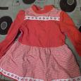 Отдается в дар Платье и жилетка на девочку примерно 1-1,5 лет