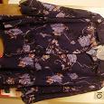 Отдается в дар блуза р 52-54