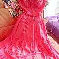 Отдается в дар Летнее платье кораллового цвета бренда M Reason р.42-44