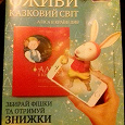 Отдается в дар Фишки АТБ на книгу «Аліса в країні див»