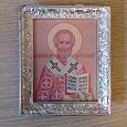 Отдается в дар Икона св. Николай