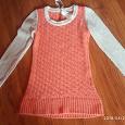 Отдается в дар Осенний модный свитерок 42-44 размер
