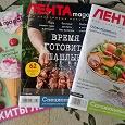 Отдается в дар Кулинарные журналы Лента