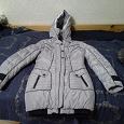 Отдается в дар Куртка зимняя для рукодельных