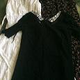 Отдается в дар Два длинных сарафана и платье р-р 40-42