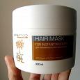 Отдается в дар Маска для волос Expertico Argan Oil