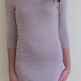 Отдается в дар Сукня тілесного кольору, по фігурі, S-M
