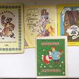 Отдается в дар книжки-сказки из серии «для маленьких», СССР