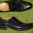 Отдается в дар мужские ботинки, 40 размер