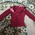 Отдается в дар Топ и блуза