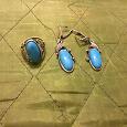 Отдается в дар Комплект кольцо + серьги