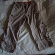 Отдается в дар Мужские спортивные брюки-шорты, 36 евр. размер